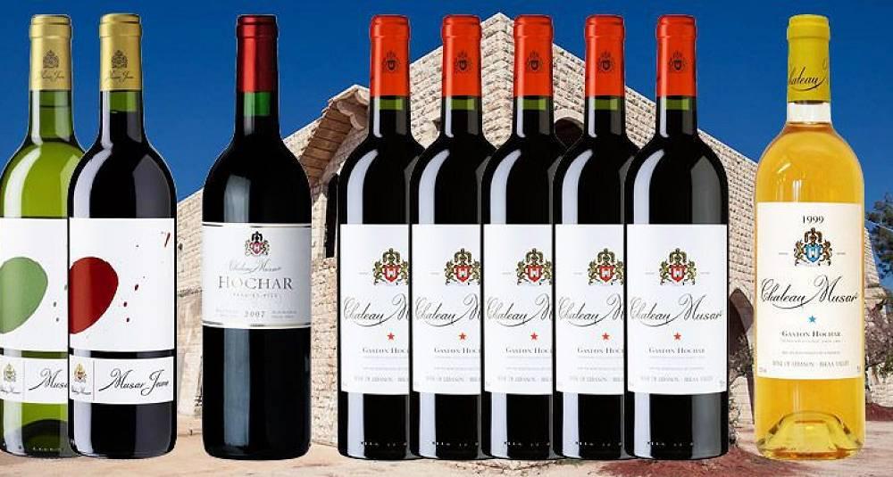 Vinkurs 5. februar 2013 - Smak verdensberømte viner fra Chateau Musar