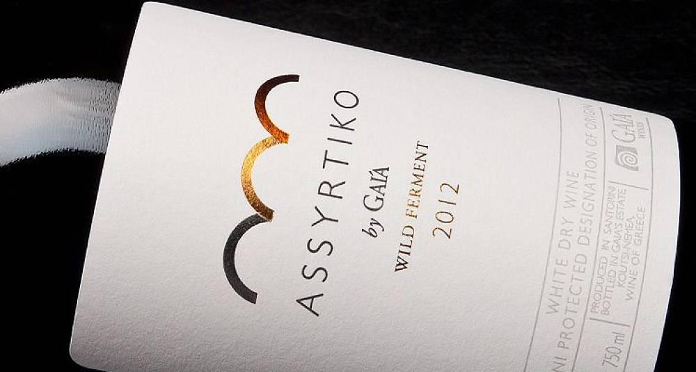 Greske viner i verdensklasse