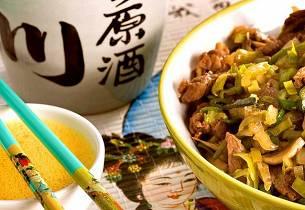 Sukiyaki, Japans nasjonalrett
