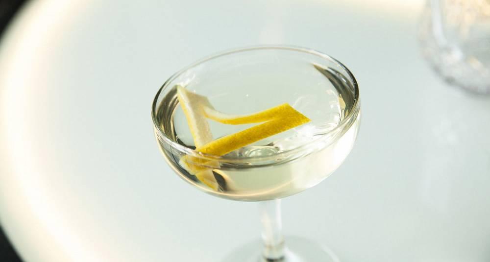Knickerbocker Martini
