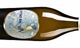 Intet mindre: En perfekt vin for å prøve noe nytt