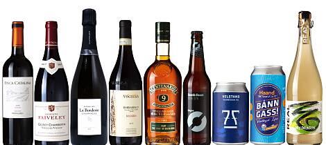 Skal du på polet i dag: Se etter disse flaskene